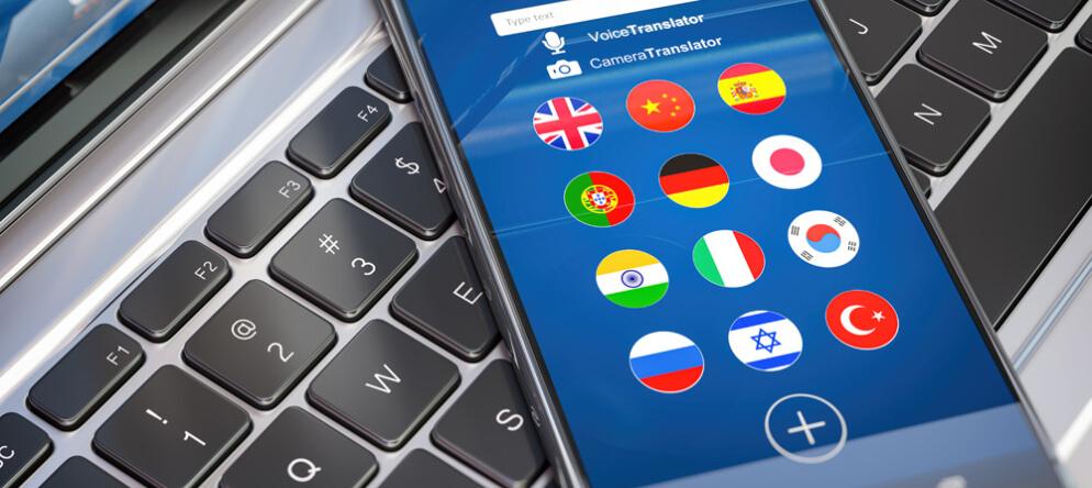 Önder Dil   Blog Detay   Cepten Yabancı Dil Öğren